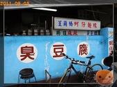 20110903花蓮吃吃喝喝:R0167890.jpg