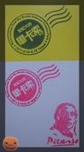 20110827台北看展:R0167392.jpg