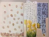偽文青之避之惟恐不及漂流本:Pen_08_1.JPG