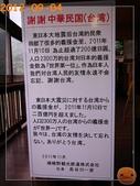 201209京阪夏疏水_2:R0191329.jpg