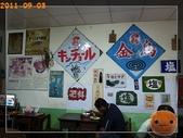 20110903花蓮吃吃喝喝:R0167894.jpg