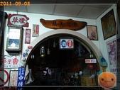 20110903花蓮吃吃喝喝:R0167897.jpg