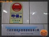 20110923花東4日遊_1:R0169164.jpg