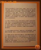 2011史努比博物館經典展:R0170196.jpg