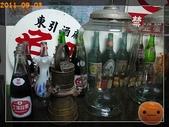 20110903花蓮吃吃喝喝:R0167898.jpg