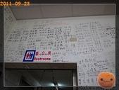 20110923花東4日遊_1:R0169165.jpg