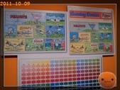 2011史努比博物館經典展:R0170197.jpg