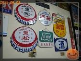 20110903花蓮吃吃喝喝:R0167900.jpg