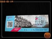 20120114_奇幻仿生獸特展:R0183833.jpg