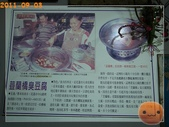 20110903花蓮吃吃喝喝:R0167901.jpg