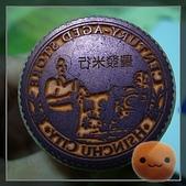 201109新竹百年老店:R0169054.jpg