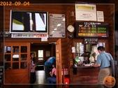 201209京阪夏疏水_2:R0191330.jpg