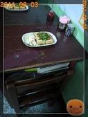 20110903花蓮吃吃喝喝:R0167904.jpg