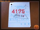 2011日本京阪10日_3:R0180067.jpg