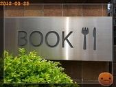 20120323_book11:R0186201.jpg