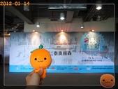 20120114_奇幻仿生獸特展:R0183883.jpg