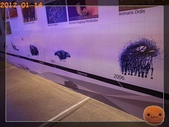 20120114_奇幻仿生獸特展:R0183893.jpg