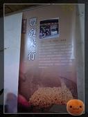 201109新竹百年老店:R0169056.jpg