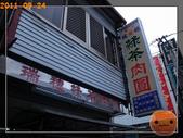 20110923花東4日遊_1:R0169546.jpg