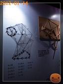 20120114_奇幻仿生獸特展:R0183904.jpg