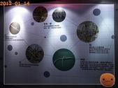 20120114_奇幻仿生獸特展:R0183905.jpg