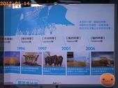 20120114_奇幻仿生獸特展:R0184025.jpg