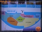 20120114_奇幻仿生獸特展:R0184026.jpg