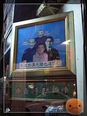 201109新竹百年老店:R0169061.jpg