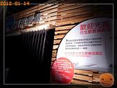 20120114_奇幻仿生獸特展:R0183953.jpg