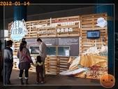 20120114_奇幻仿生獸特展:R0184027.jpg