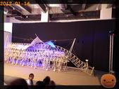 20120114_奇幻仿生獸特展:R0183976.jpg