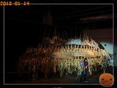 20120114_奇幻仿生獸特展:R0183984.jpg