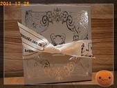 20111228_精彩火鍋:R0183389.jpg