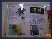 201109新竹百年老店:R0169065.jpg