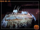 20120114_奇幻仿生獸特展:R0184005.jpg