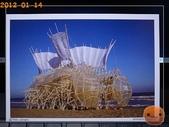 20120114_奇幻仿生獸特展:R0184051.jpg