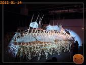 20120114_奇幻仿生獸特展:R0184007.jpg