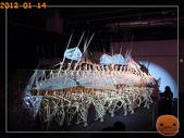 20120114_奇幻仿生獸特展:R0184008.jpg