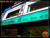 20120211_台北燈會與吃吃喝喝:R0184973.jpg