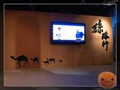 20111225_絲路行特展:R0183295.jpg