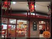 201109新竹百年老店:R0169072.jpg