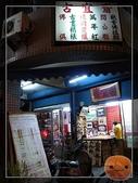 201109新竹百年老店:R0169076.jpg