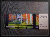 2011日本京阪10日_5:R0181399.jpg