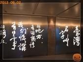 201209京阪夏疏水_1:R0190934.JPG