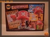 玩具:R0193634.JPG