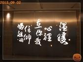 201209京阪夏疏水_1:R0190935.JPG