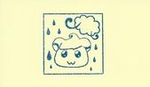 台南市紀念章:台南市中西區-中央氣象局(台灣南區氣象中心)10.jpg