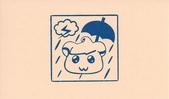 台南市紀念章:台南市中西區-中央氣象局(台灣南區氣象中心)05.jpg