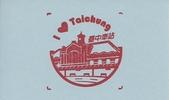 台中市紀念章:台中市中區-台中火車站旅遊服務中心05.jpg