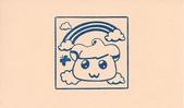 台南市紀念章:台南市中西區-中央氣象局(台灣南區氣象中心)08.jpg